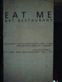 Eatmeart